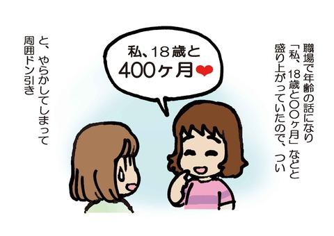 20140606